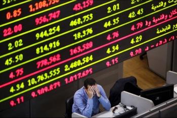 اللون الأحمر يسيطر على أداء البورصة المصرية في ختام تعاملات اليوم الأحد