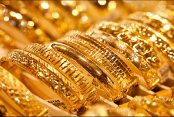 طالع سعر الذهب اليوم 5 - 4 - 2020