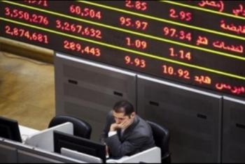 البورصة تخسر 11 مليار جنيه في ختام تعاملات الثلاثاء