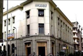 حكومة الانقلاب تقترض 21 مليار جنيه من أموال البنوك