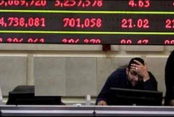 البورصة تخسر 2.8 مليار جنيه خلال الأسبوع المنتهي