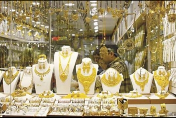 طالع سعر الذهب في مصر اليوم الثلاثاء 7 - 4 - 2020