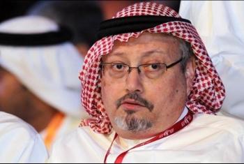 السعودية تغلق قضية مقتل