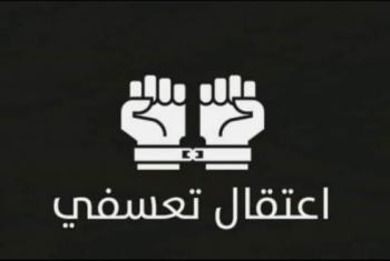 بالأسماء.. داخلية الانقلاب تعتق 9 مواطنين من بلبيس بعد مداهمة منازلهم