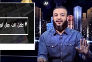 عبد الله الشريف يرد على المتطاولين على الشيخ الشعرواي.. شاهد الحلقة كاملة