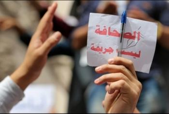 مرصد إعلامي يوثق 33 انتهاكا بحق الصحفيين المصريين خلال إبريل الماضي