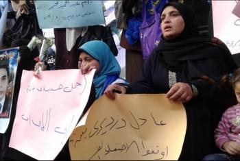 إطلاق حملة حقوقية لفضح جرائم سلطات العسكر ضد المرأة