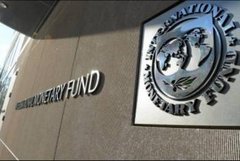 البنك الدولي يتوقع ركودا اقتصاديا ضخما