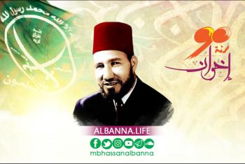 الإمام حسن البنا| الإخوان وصلاة أول عيد في الخلاء في العصر الحديث