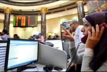 البورصة تخسر 6.8 مليار جنيه في ختام تعاملات اليوم