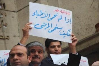 """#أنقذوا_أطباء_مصر... """"الجيش الأبيض"""" يستغيث من إهمال السيسي وكورونا"""