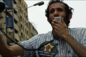 العفو الدولية تدين اعتقال ناشطين بدون سند قانوني