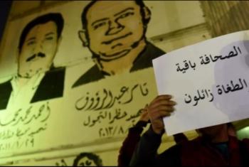 رويترز: السيسي يوسع حملة التضييق على حرية الإعلام