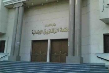 المؤبد لمسوق شبكات لاتهامه بقتل زوجة صديقه بصان الحجر