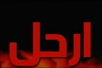 اعتقال 6 شباب من ههيا خلال تظاهرات تطالب بإسقاط الانقلاب