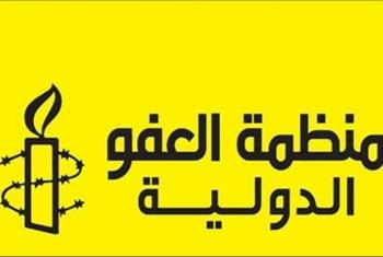 العفو الدولية تدين اعتقال الناشطين في مصر وتطالب بالإفراج عنهم