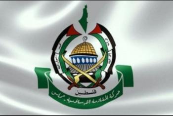 حماس بذكرى