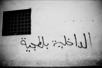رغم دعوات الإفراج عن المعتقلين.. اعتقال تعسفي بحق عبدالعليم عمار من كفر الشيخ