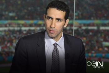 أبوتريكة يغيب عن تحليل مباراة مصر وجنوب إفريقيا