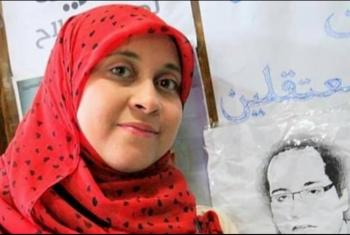 تجديد حبس الصحفية آية علاء 15 يومًا