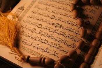 قيم الأمة في القرآن الكريم