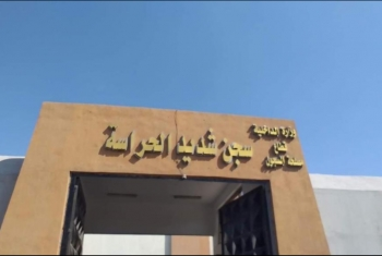 انتهاكات بحق المعتقلين السياسيين بسجن المنيا شديد الحراسة