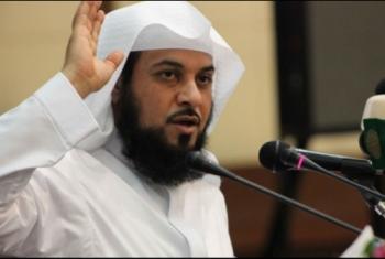 السلطات السعودية تمنع العريفي من السفر