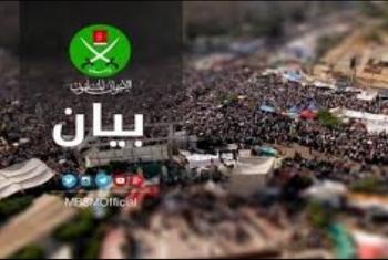 جماعة الإخوان: تدين تأييد حكم الإعدام بحق 6 معتقلين وشطب 6 محامين من جداول النقابة