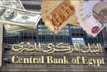 غدًا.. الانقلاب يقترض 17 مليار جنيه من البنوك لسد العجز