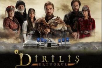 غرفة تجارة إسطنبول: حظر المسلسلات التركية على MBC يضرها في المقام الأول