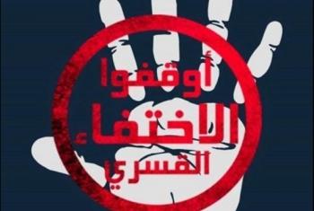 لليوم 42 يوما.. الانقلاب يواصل إخفاء إبراهيم جباره بأبوحماد