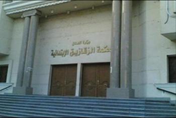 تجديد حبس 11 معتقلا من ههيا وديرب نجم 45 يوما في تهم هزلية
