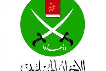 الإخوان تؤكد براءة المصريين المعتقلين بالكويت وحرصها على احترام نظُم الدول