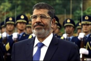 محاكمة الرئيس مرسي بـ
