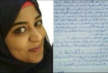 حكم عليها بـ18 سنة أحكامًا عسكرية.. المعتقلة إسراء خالد تُكمل 5 سنوات رهن الاعتقال