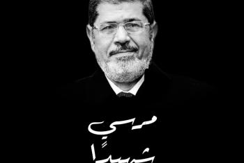 عبدالله مرسي يكشف بشريات النظرة الأخيرة لجثمان الرئيس الشهيد