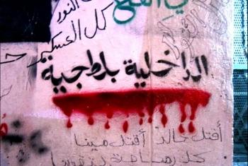 اعتقال تعسفي بحق مواطن من منزله في منيا القمح