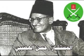 في ذكرى رحيله.. رسالة المستشار حسن الهضيبي المرشد العام إلى الإخوان المسلمين: