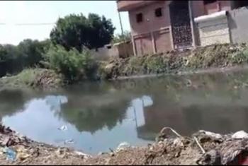 ديرب نجم| مصرف بقرية اللبا يهدد حياة الأهالي ومطالب بردمه