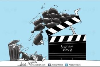 كاريكاتير.. الدراما العربية في رمضان