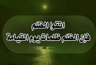د. عبد الرحمن البر يكتب حول: