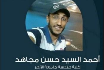 للشهر الخامس.. أمن الانقلاب يواصل إخفاء طالب من