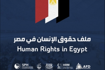 دعوة لتغيير profile فيسوك تزامنا مع كشف جرائم انتهاكات الانقلاب في مصر