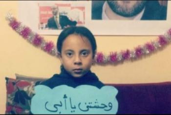 أسرة مدير مكتب الرئيس الشهيد تطالب بالإفراج عنه