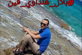 لليوم الـ٦٠ على التوالي.. استمرار إخفاء شاب من منيا القمح