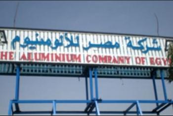 اعتصام عمال مصنع مصر للألومنيوم احتجاجا على خفض الأرباح السنوية