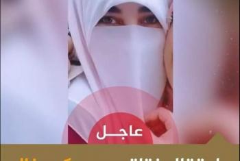 بعد الوشاية عليها.. هجوم على ممثلة تسببت في اعتقال فتاة بالإسكندرية