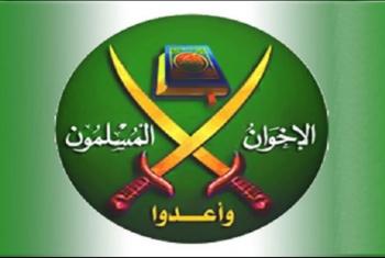 """الإخوان المسلمين: يدينون الاعتداء على """"عائلة سيف""""  ويتذكرون"""