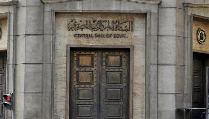 الإيكونوميست: توقعات بارتفاع ديون مصر إلى 116%