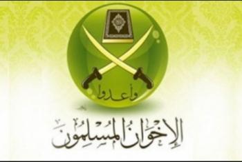 الإخوان المسلمون: لن يهدأ بالُ الثوار حتى يتم فتْح تحقيق دولي عادل فى جريمة اغتيال الرئيس الشهيد